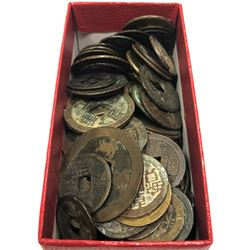 WORLDWIDE: ASIA: LOT of 230 cash type coins from China, Japan, Korea, and Annam