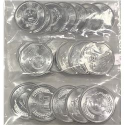 WORLDWIDE: LOT of 131 diverse item, retail value $575