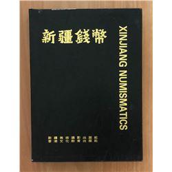 Jiang, Qi Xiang and Dong Qingxuan. Xinjiang Numismatics