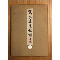 Ogawa, Hiroshi. Coin Book of Kanei Tsuho Coins (Kan'ei rsuho senpu)