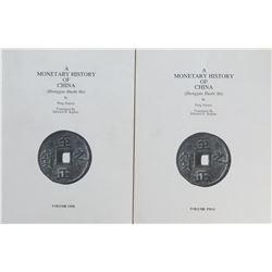 Ping, Xinwei. A Monetary History of China: Two Volumes