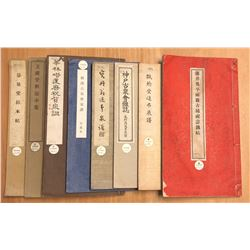 Various, LOT of 8 Japanese small books with traditional yotsume toji