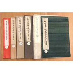 Various, LOT of 5 Japanese small books with traditional yotsume toji