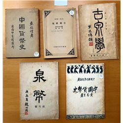Various, , LOT of 5 Chinese small books with traditional yotsume toji