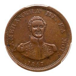 Hawaii. Cent, 1847. PCGS EF45