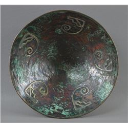 MEXICAN COPPER AND SILVER BOWL