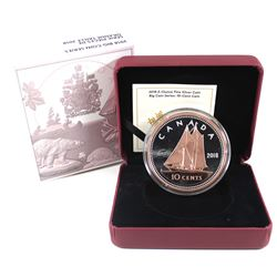 2018 Canada 10-cent Big Coin Rose-Gold Plated 5oz Fine Silver Coin (Tax Exempt).