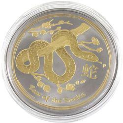 2013 Australia 1oz Ruthenium & Gold Plated .999 Fine Silver Snake in Capsule (TAX Exempt).