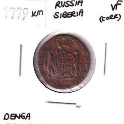 1779KM Russia Siberia Denga Very Fine (Corrosion).