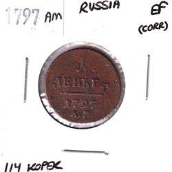 1797AM Russia 1/4 Kopek Extra Fine (Corrosion).