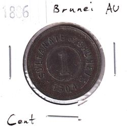 1886 Brunei 1-Cent Almost Uncirculated.