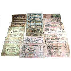 Estate Lot of 1898-1909 Russia Banknotes. 33pcs