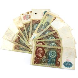 1991 Russia 100 Roubles Banknotes. 11pcs