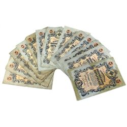 1909 Russia 5 Roubles Banknotes. 13pcs