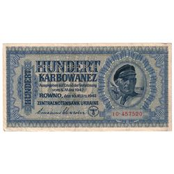 1942 Ukraine 100 Karbowanez Pick #55 Very Fine.
