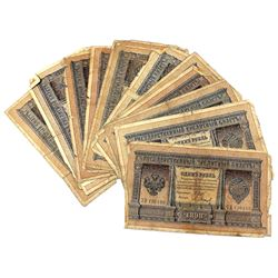 1898 Russia 1 Rouble Banknotes. 15pcs