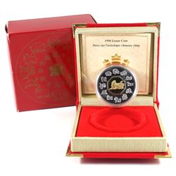 1998 Canada $15 Year of the Tiger Sterling Silver with Gold Plated Cameo (capsule lightly scratched