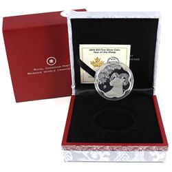 2015 Canada $15 Lunar Lotus Year of the Sheep Fine Silver Coin (capsule lightly scratched). TAX Exem