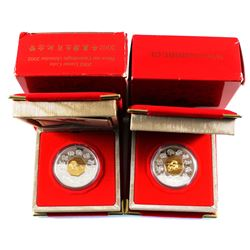 2000 & 2002 Canada $15 Lunar Sterling Silver with Gold Plating Coins - 2000 Dragon & 2002 Horse (200