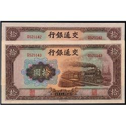 China 2x10 Yuan 1941