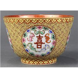 Chinese Enameled Yellow Bowl