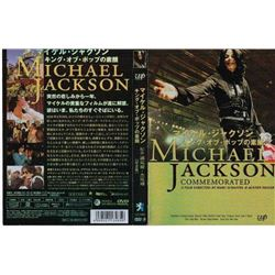 MICHAEL JACKSON COMMEMORATED DVD.