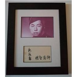 IISOROKU YAMAMOTO (1884-1943).