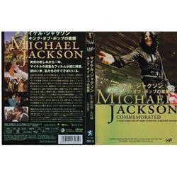 MICHAEL JACKSON COMMEMORATED DVD.