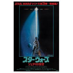 Return of the Jedi Japanese Poster.
