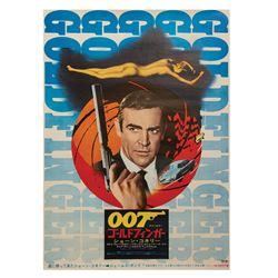 Goldfinger Japanese B2 Poster.
