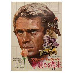 The Reivers Japanese B2 Poster.