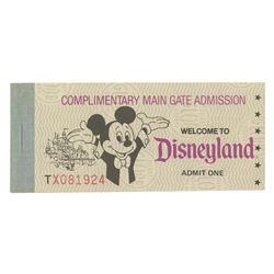 Misprinted Comp Main Gate Admission Book
