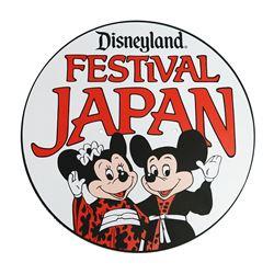 Disneyland Festival Japan Lamppost Sign.