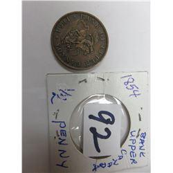 BANK OF UPPER CANADA 1854 HALF PENNY