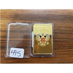 "24K GOLD PLATED ""CCCP"" SOVIET RUSSIA 30 GRAMS (1 OZ)"