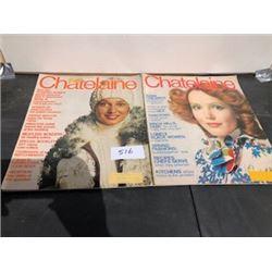 LOT OF 2 1973 CHATELAINE MAGAZINES