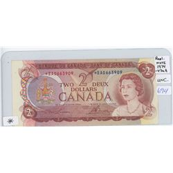 1974 Canadian Two Dollar Replacent Bank Note