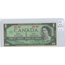 1967 Canadian One Dollar Bank Note With No Serail Number