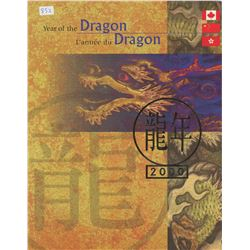 2000 YEAR OF THE DRAGON COMMEMORATIVE STAMP SET