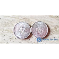 (2) Charlottetown & Quebec Canada Silver Dollars 1864-1964