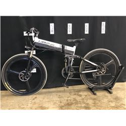 LANKELEISI XT-750 FULL SUSPENSION ELECTRIC ASSIST FOLDING TRAIL BIKE WITH FRONT AND REAR DISC