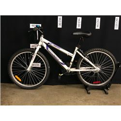 WHITE SUPERCYCLE SC1800 18 SPEED YOUTH SIZE MOUNTAIN BIKE, FRONT DERAILLEUR STUCK/NOT WORKING,