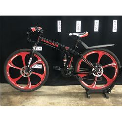 BLACK ICOLOUR CHALLENGE 21 SPEED FULL SUSPENSION FOLDING BIKE, REAR BRAKE NOT WORKING, FRONT BRAKE
