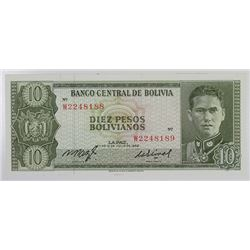 "Banco Central De Bolivia, 1962 Error ""Mismatched"" Serial Number Issued Banknote."