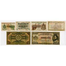 Bulgarian National Bank. 1916-1925. Group of 6 Issued Banknotes.
