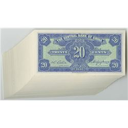 Central Bank of China, 1940 Original Pack of 100 Notes.