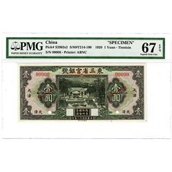 "Provincial Bank of Three Eastern Provinces - 1929 ""Tientsin"" Branch Issue Specimen Rarity."