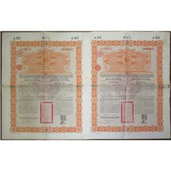Chinese Imperial Government 50 pounds, 4 1/2% Gold Loan of 1898.