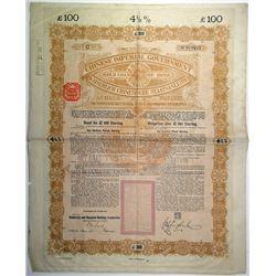 Chinese Imperial Government Anglo-German Kaiserlich Chinesische Staatsanleihi, 1898 Bond