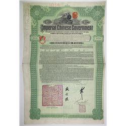 Kaiserlich Chinesische Tientsin-Pukow-Staatseisenbahn-Anleihe, 1908 ?20, I/U Bond